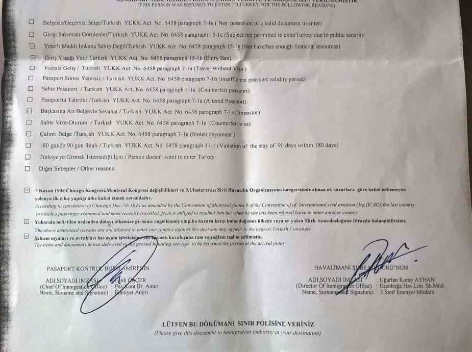 Bescheid der verbotenen Einreise - Artikel 6458 Paragraph 15 - Copy NEUE DEBATTE